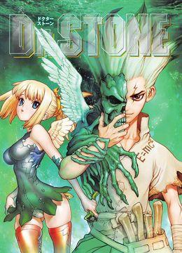 Dr. Stone 122