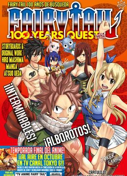 Fairy Tail: 100 Years Quest 34
